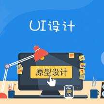APP界面设计/APPUI设计移动UI/移动端设计微信设计
