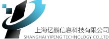 上海亿鹏信息科技有限公司