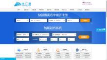 威客服务:[137888] 网站定制开发