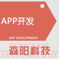 APP开发 APP定制 生鲜APP 外卖APP 商城APP