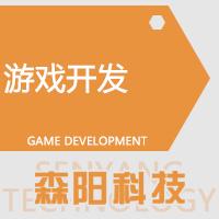 游戏开发 小型端游App+H5 营销小游戏 游戏定制