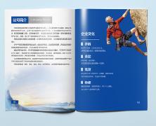 高新科技宣传册怎样设计