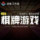 威客服务:[138054] 小型端游开发游戏