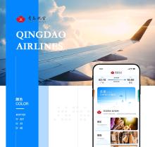 青岛航空app