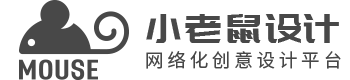 深圳市小老鼠网络科技有限公司