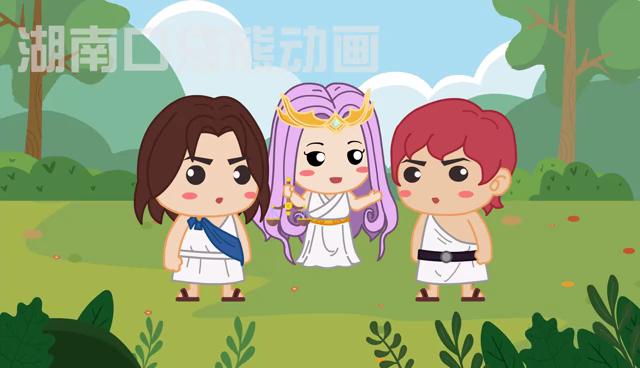西方神话系列儿童动画