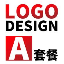 logo设计-A套餐(适合个体和微小型企业)