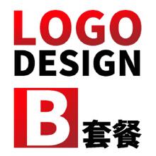 logo设计-B套餐(适合中小型企业)