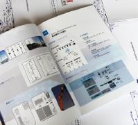 专业画册制作步骤