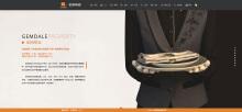 金地物业网站设计