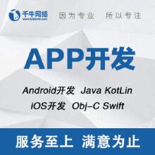威客服务:[138188] APP开发