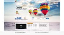 华星光电网站设计