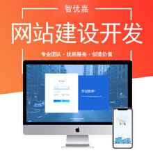 威客服务:[138293] 网站建设开发