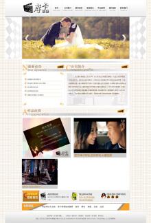 婚纱类企业网站