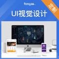 UI視覺設計/店鋪裝修