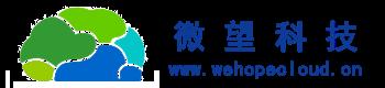 深圳市微望科技有限公司