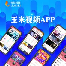 威客服务:[138480] [App成品]玉米视频app/app成品