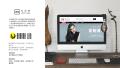 网站案例 【优定制】设计师i产品众筹