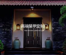 【千海视觉】金意达实业官网