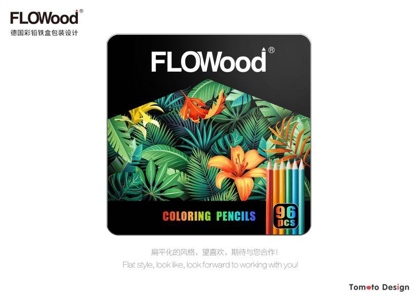 彩色鉛筆包裝設計