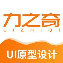 网站UI设计、APP UI设计、软件UI设计、UI优化、UE设计、原型设计、交互设计、操作流程设计