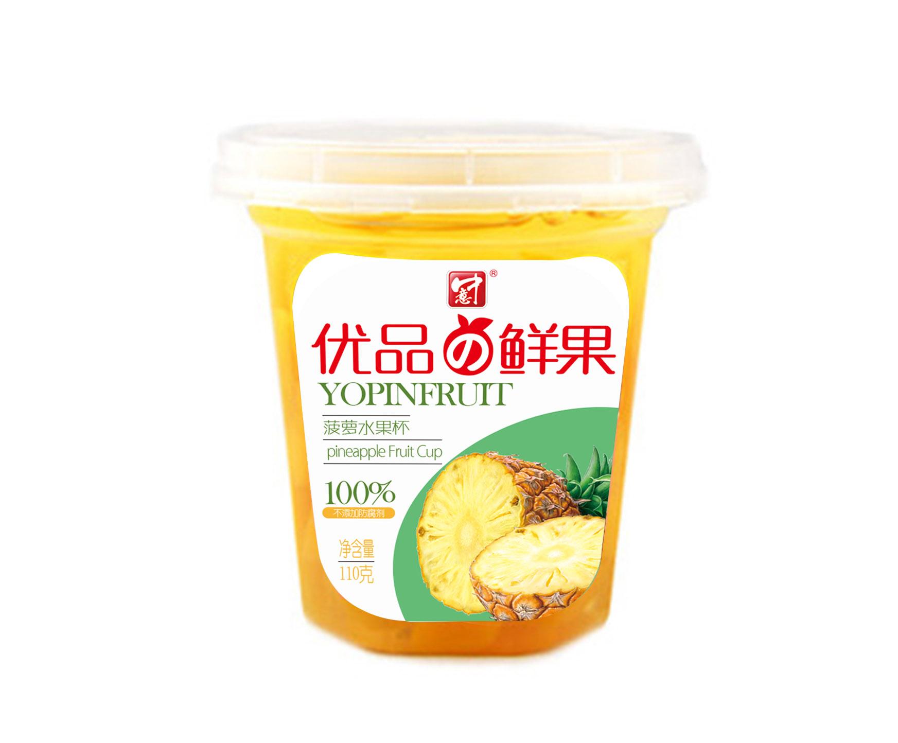 优品鲜果-水果罐头包装设计