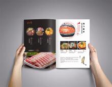 平面设计宣传彩页设计-鱼烧火锅宣传彩页