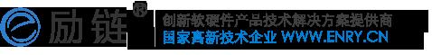 励链科技旗舰店【国家高企】