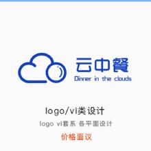 威客服务:[138668] 平面设计-logo/vi设计