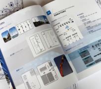 专业画册制作流程有哪些