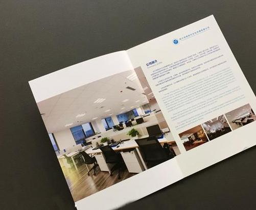 电商行业的企业宣传册设计