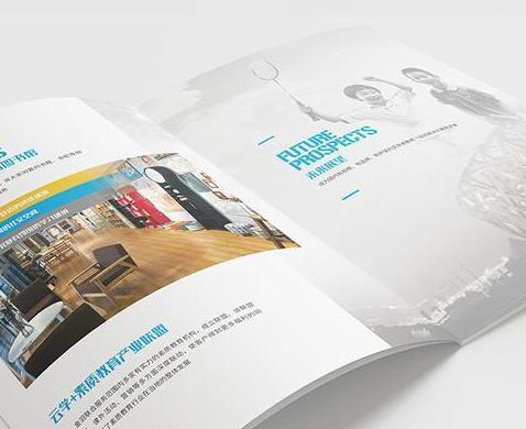 画册设计如何选择专业的设计公司