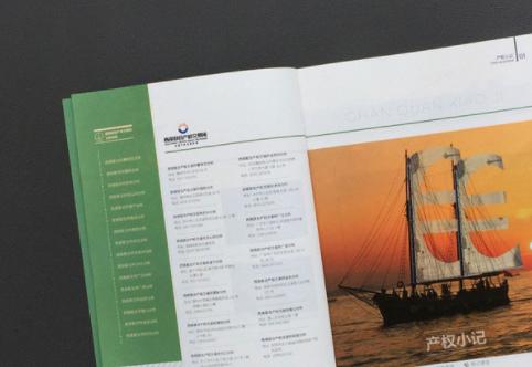 企业期刊设计都有哪些事项