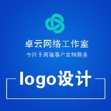 威客服务:[138799] logo设计