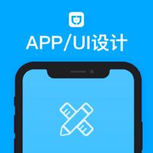 威客服务:[138822] 定制ui设计app界面交互游戏图标手机客户端微信小程序页面网页设计