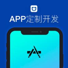 威客服务:[138809] APP定制开发 商城APP开发 各类APP平台开发 手机应用开发