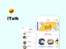 【微信小程序】iTalk