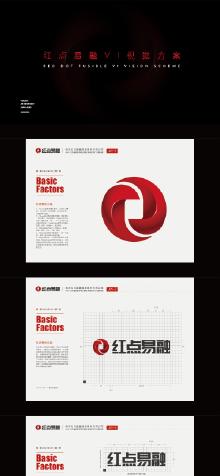 南京红点品牌视觉设计(已商用,禁止转载及商业使用)