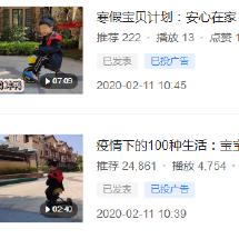 淘宝京东儿童玩具短视频拍摄
