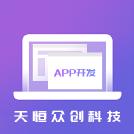 威客服务:[139011] APP定制开发、APP开发、服务类APP开发、商城APP开发、各类型APP平台开发