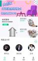 湖南湘西共创家装修平台 找设计师、找工长等、看装修案例、装修报价