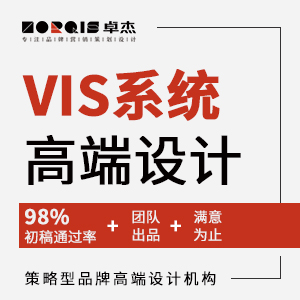 全案VI系统设计 LOGO 名片 工作证 便笺 传真纸 合同书规范格式 文件夹 文件袋 纸杯等