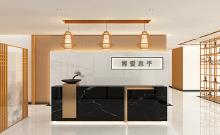 中式风格办公室设计