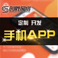 威客服务:[139221] 电商购物商业平台app小程序开发 分销拼团商城类app开发定制