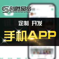 威客服务:[139211] 社交聊天app开发定制 交友短视频微信系统成品软件小程序开发