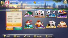威客服务:[139252] 五游大联盟 小型游戏开发 小型游戏开发 房卡游戏
