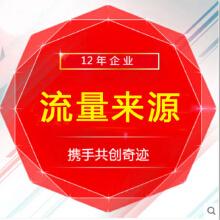 威客服务:[139280] 网络推广 短视频内容营销 IP内容塑造