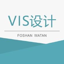 威客服务:[139321] 【定制】休闲娱乐餐饮互联网医疗生物科技/公司品牌形象企业VI应用设计