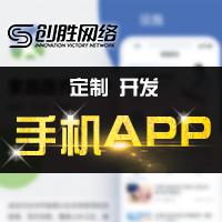 威客服务:[139205] 外卖app开发定制 点餐订餐小程序开发定制 团购餐饮app定制开发