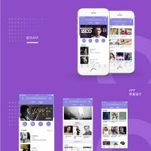 【APP定制开发】音乐电台|音乐视听| 音乐类app